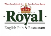 Royal Pub, г. Екатеринбург