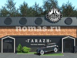 Частная ресторанная пивоварня ГARAZH в Ханты-Мансийске