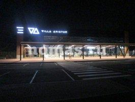 Villa Aristov Группы Компаний «Ариант»