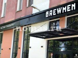 крафтовая пивоварня Brewen Великий Новгород