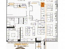 НОМАС приглашает на XXX Международный форум ПИВО в Сочи
