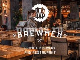 пивоварня Brewmen Великий Новгород