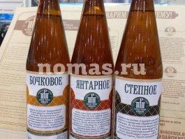 пивоварня вега новосибирск