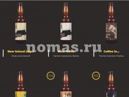 крафтовое пиво ПИРНА город Кострома