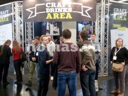 НОМАС на выставке BrauBeviale 2018 в Германии