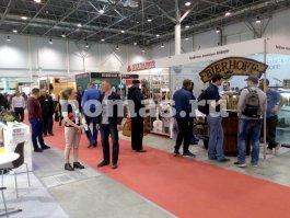 """Международная выставка FoodService Siberia, г. Новосибирск, 2018 г. - 2 - Завод """"НОМАС"""""""