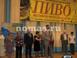 """Юбилейный международный форум ««Пиво-2011»», г. Сочи, 2011 г. - 13 - Завод """"НОМАС"""""""