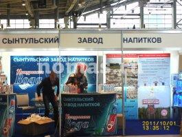 """«Пивовар/BREWER», г. Москва, 2012 г. - 3 - Завод """"НОМАС"""""""