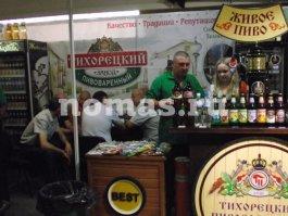 """Международный форум «Пиво-2012», г. Сочи, 2012 г. - 1 - Завод """"НОМАС"""""""