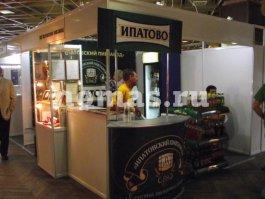 """Международный форум «Пиво-2012», г. Сочи, 2012 г. - 6 - Завод """"НОМАС"""""""
