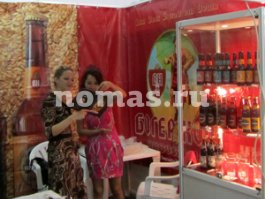 "XXII форум «Пиво-2013» в г. Сочи - 5 - Завод ""НОМАС"""