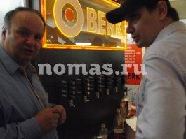 """Международный форум «Пиво-2012», г. Сочи, 2012 г. - 7 - Завод """"НОМАС"""""""