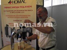 """Международный форум «Пиво-2012», г. Сочи, 2012 г. - 10 - Завод """"НОМАС"""""""