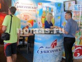 "XXII форум «Пиво-2013» в г. Сочи - 7 - Завод ""НОМАС"""