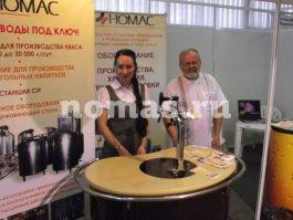 """Международный форум «Пиво-2012», г. Сочи, 2012 г. - 12 - Завод """"НОМАС"""""""