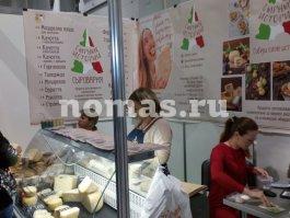 """Международная выставка «Foodtech - Interfood - Vinorus 2019», г. Краснодар, 2019 г. - 15 - Завод """"НОМАС"""""""