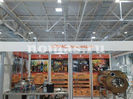 """Международная выставка оборудования, материалов и ингредиентов FoodTech-2021, г. Краснодар, 2021 - 1 - Завод """"НОМАС"""""""