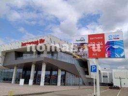 """Международная выставка оборудования, материалов и ингредиентов FoodTech-2021, г. Краснодар, 2021 - 3 - Завод """"НОМАС"""""""