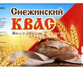 Квасной завод ТЕСТОН