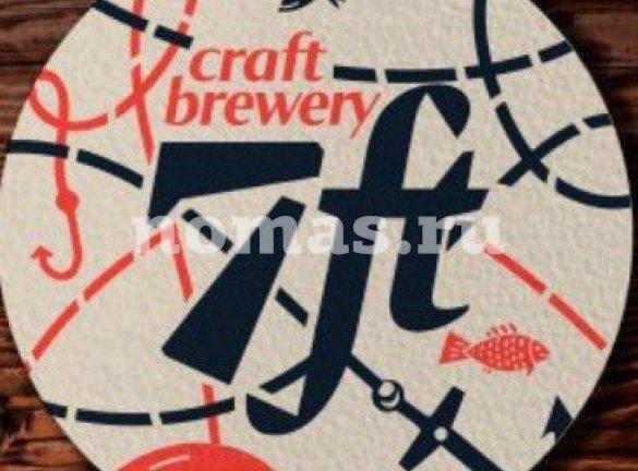 Крафтовый паб 7ft Craft Brewery в Волгограде