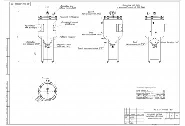 Аппарат для разведения чистой культуры дрожжей АД 0,1 м³ - купить у производителя