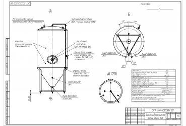 Цилиндро-конический танк 3,0 м³ - купить у производителя