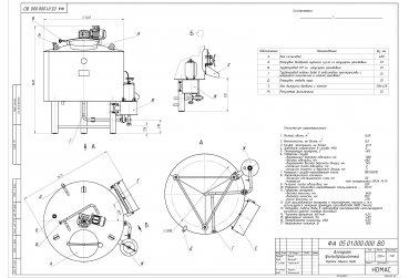 Фильтрационный аппарат ФА 0,5 м³ - купить у производителя