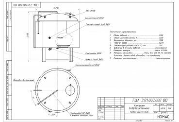 Гидроциклонный аппарат ГЦ 3,0 м³ - купить у производителя