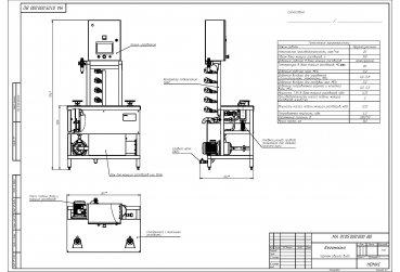 Автоматическая установка мойки кег на 2 бака, нагрев паром - купить у производителя