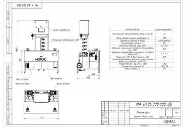Автоматическая установка мойки кег на 2 бака (нагрев ТЭНами) - купить у производителя