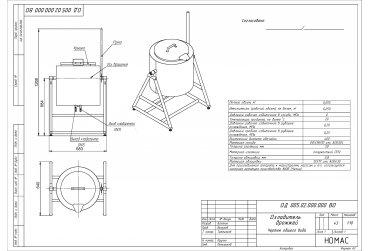 Ёмкость для хранения дрожжей 0,5 м³ - купить у производителя