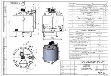 Заторно-сусловарочный аппарат ЗСА 0,5 м³ - купить у производителя