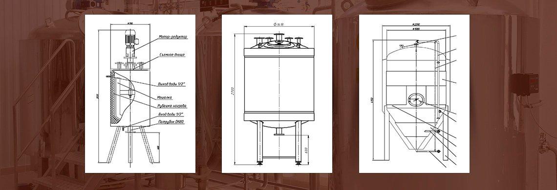 Производство емкостей и емкостного оборудования по чертежам - купить у производителя