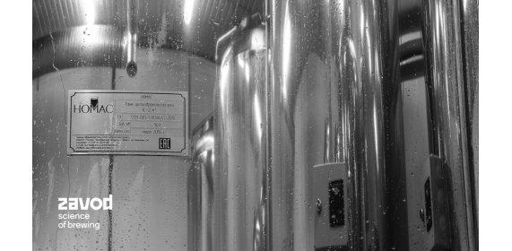 Пивоваренный завод в Москве - купить у производителя