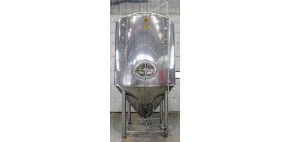 Цилиндро-конический танк 0,4 м³ - купить у производителя