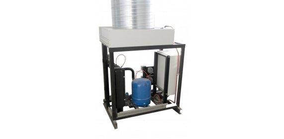 Refrigerating equipment - купить у производителя
